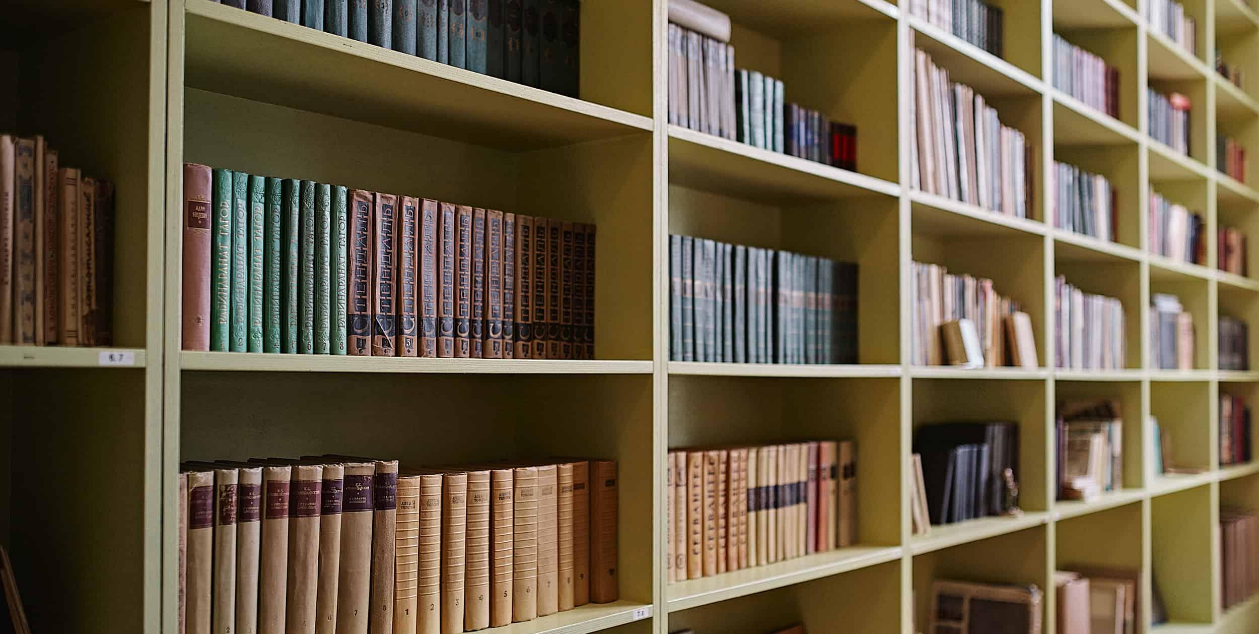 Библиотека Олега Шовенко