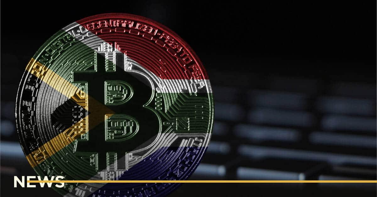 Основатели южноафриканской криптобиржи пропали вместе с биткоинами пользователей