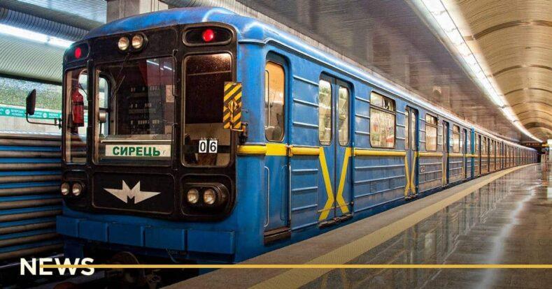 У київському метро тимчасово не працює оплата через Apple Pay та Google Pay