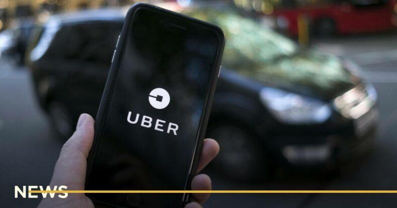 Такси-сервис Uber повышает тарифы. Как они изменятся?