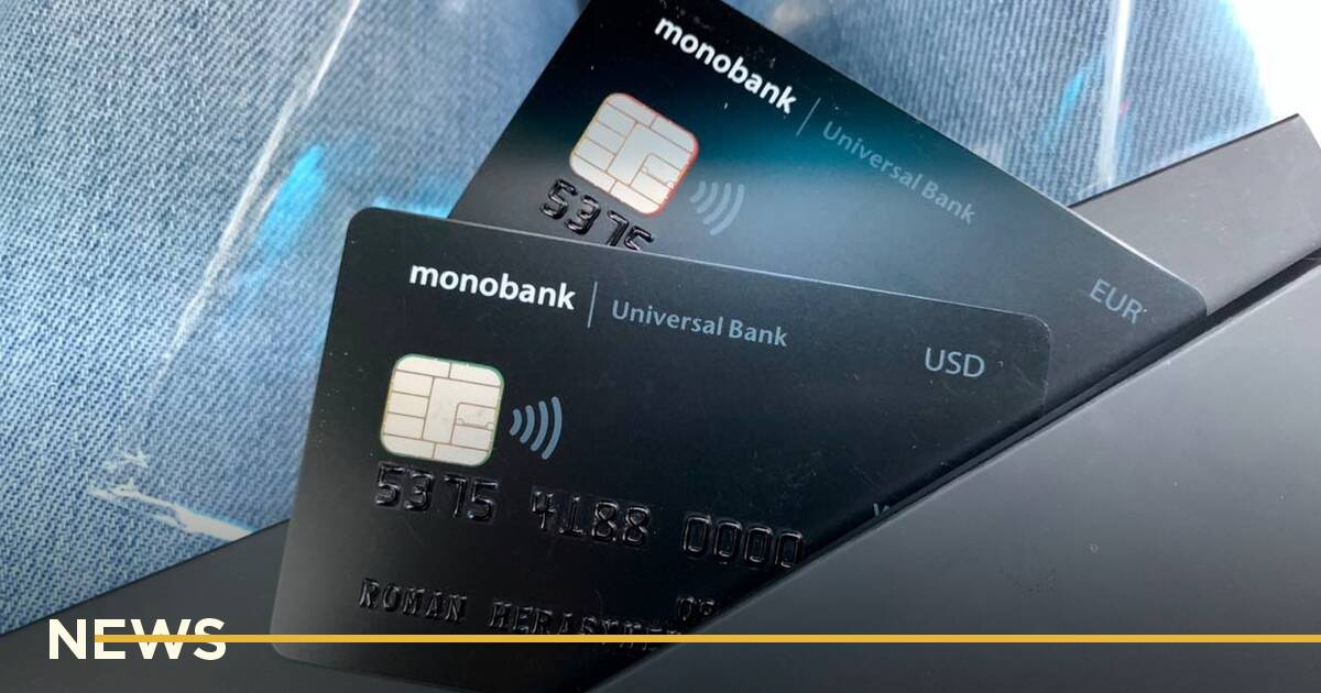 Гороховський анонсував нові функції monobank. Про що мова?