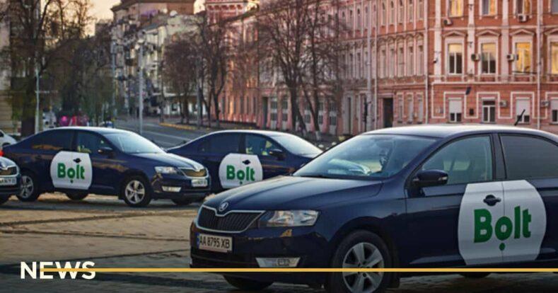 Bolt поднял цены на такси следом за Uber