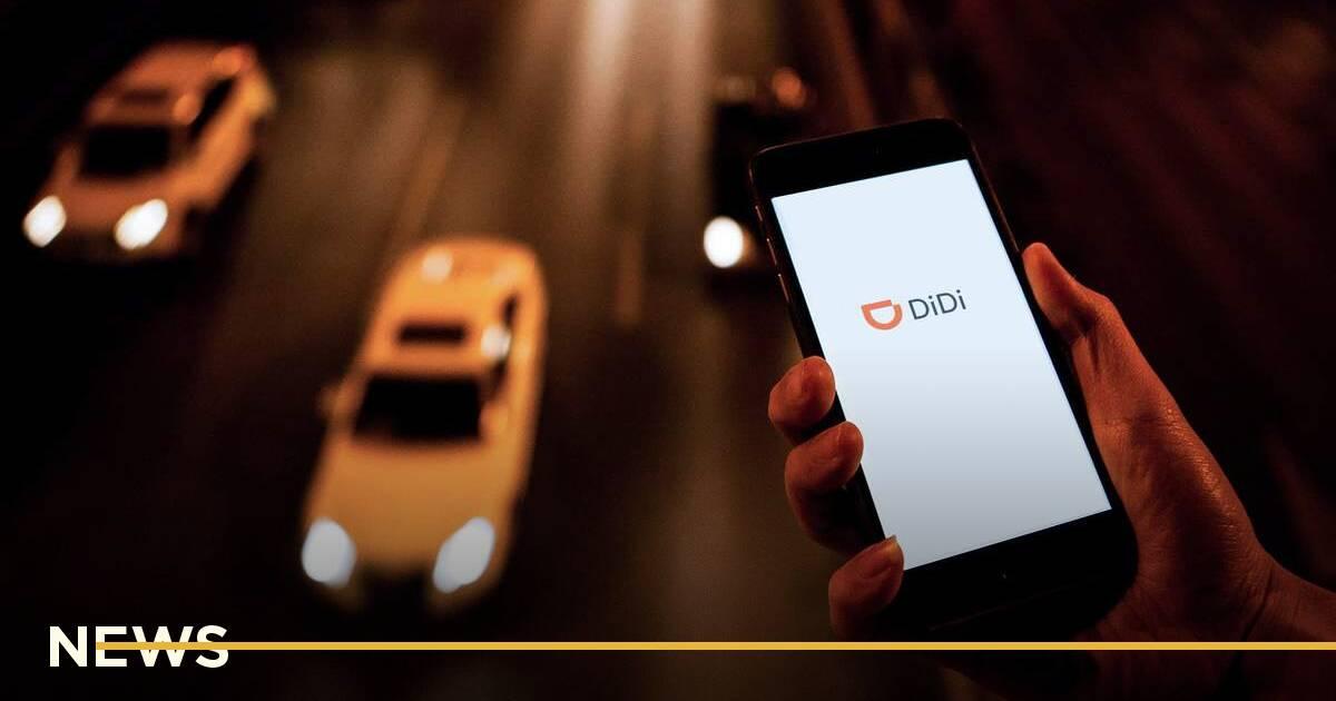 Таксі-сервіс Didi не запускав сайт в Україні, хоча про це повідомляли в медіа