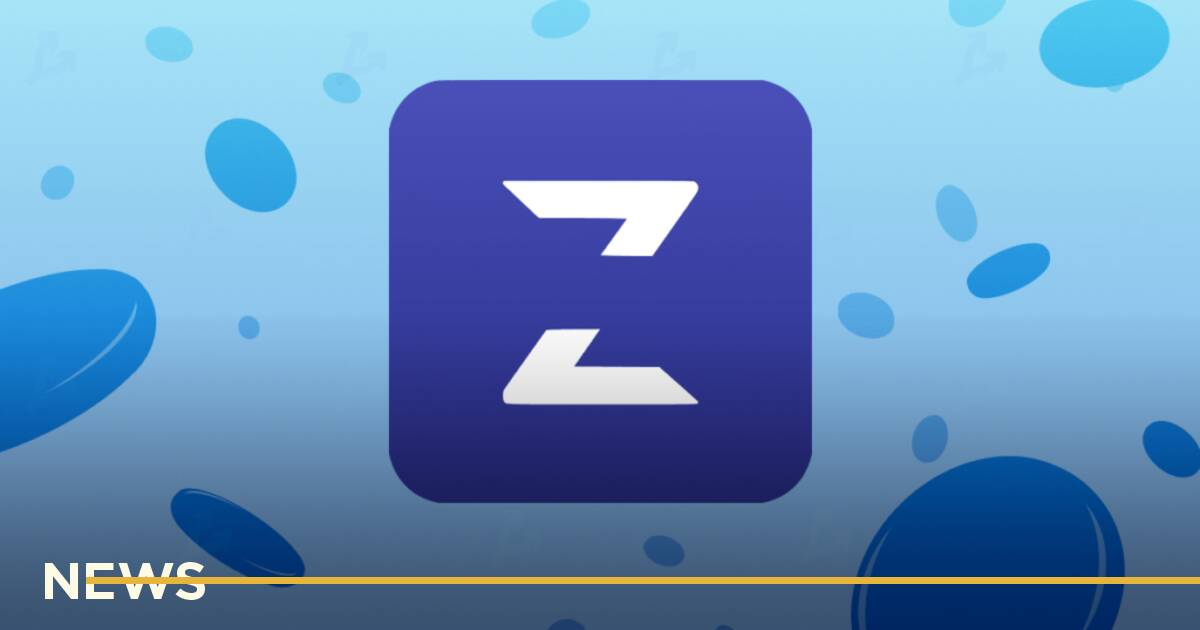 Стартап Zerion з українським засновником отримав $8,2 млн інвестицій