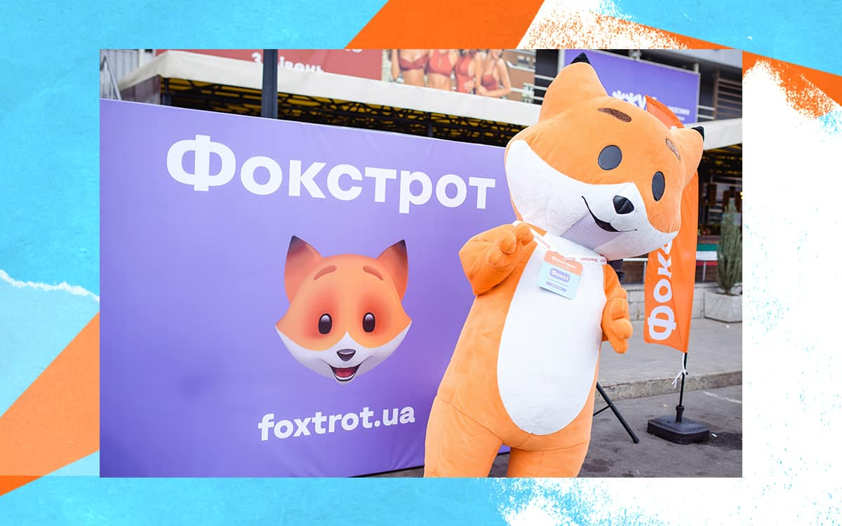 магазин фокстрот киев
