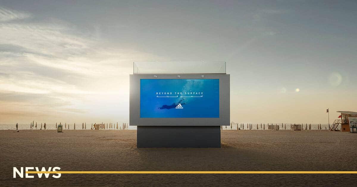 Adidas створила рекламний білборд-басейн