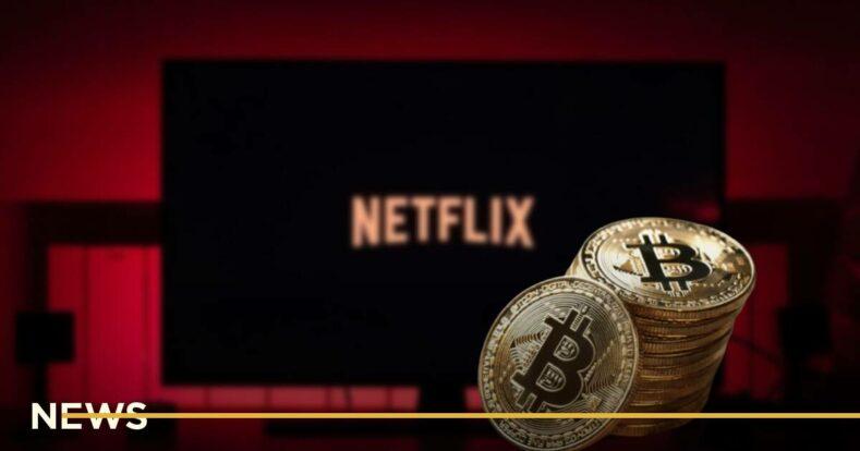 Netflix зніме шоу про тих, хто забув пароль від криптогаманця