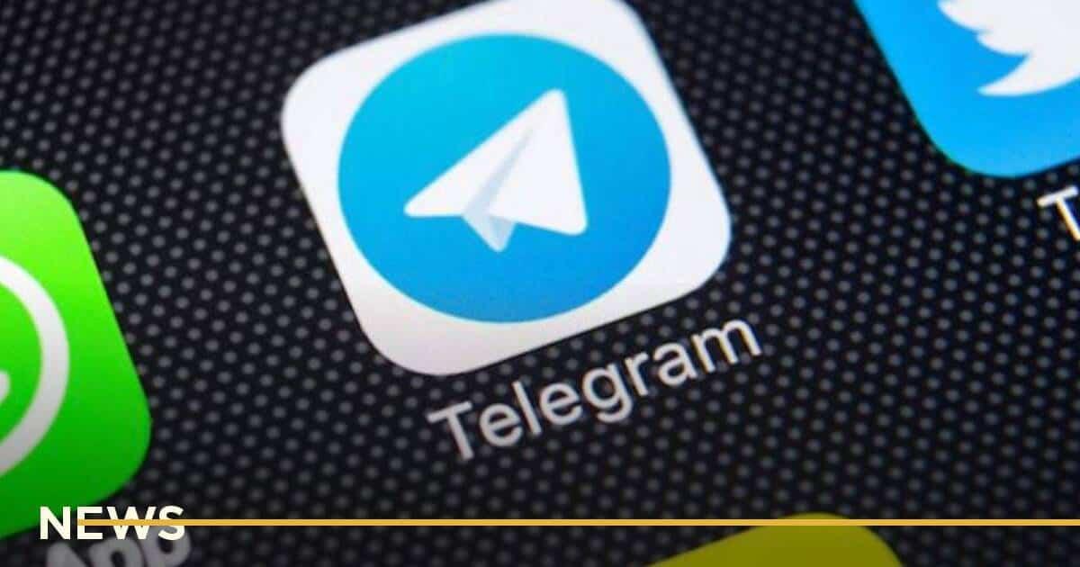 У відкритому доступі знайшли дані користувачів Telegram