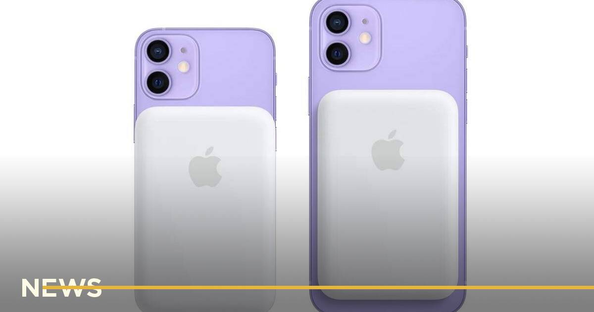 Apple випустила зовнішню MagSafe-батарею для iPhone 12
