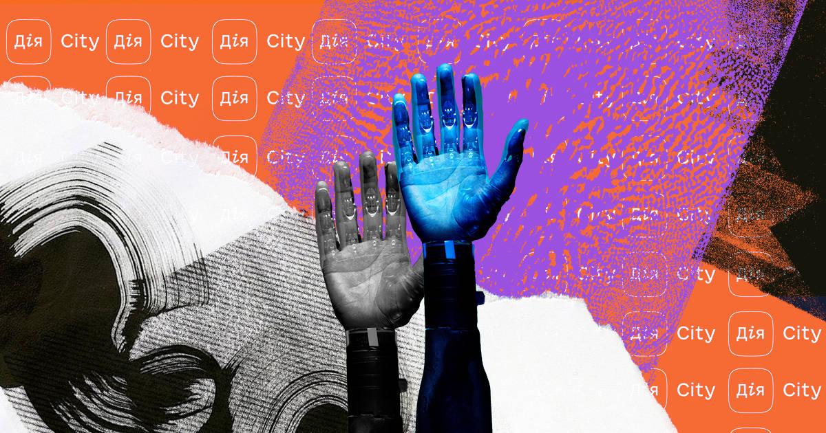 15 вопросов о «Дія City». Условия вступления, налоги, гиг-контракты вместо договоров с ФЛП