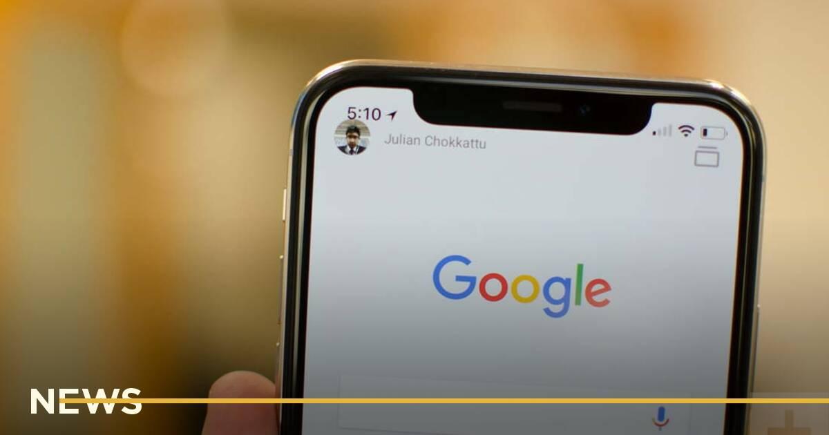 Google дозволив видаляти історію пошуку за останні 15 хвилин