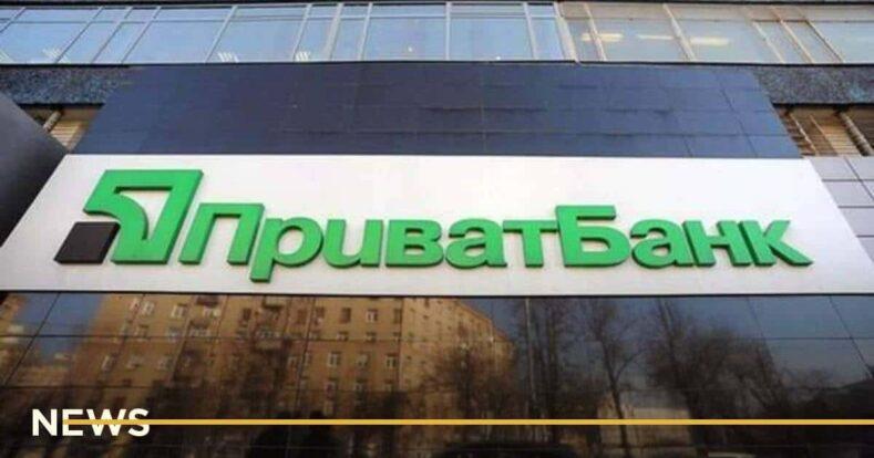 Шахрайський сайт під виглядом «ПриватБанку» пропонує до $8500 пасивного доходу