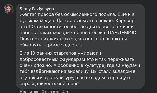 Комментарий Павлишиной