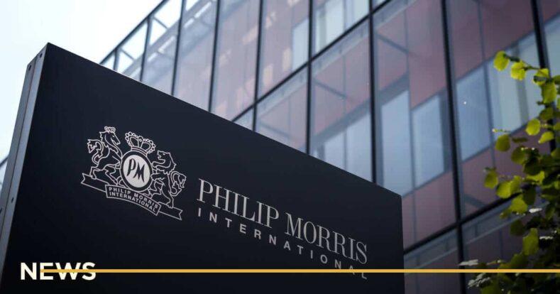 Тютюнова компанія Philip Morris припинить продаж сигарет у Великобританії