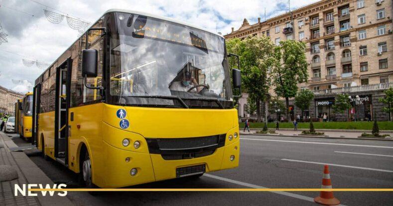 Влада Києва зобов'яже маршрутки їздити без музики, але з кондиціонерами