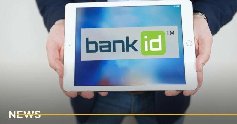 НБУ попередив про фейковий BankID, який краде банківські дані