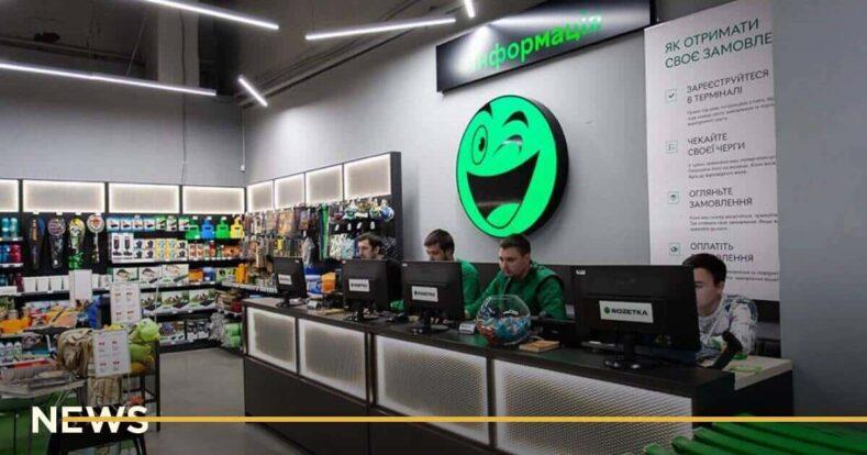 Rozetka запускає послуги фулфілменту для онлайн-продавців