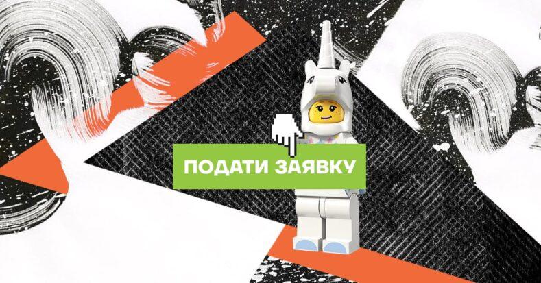Триває набір на конкурс стартап-проєктів IT_EUREKA