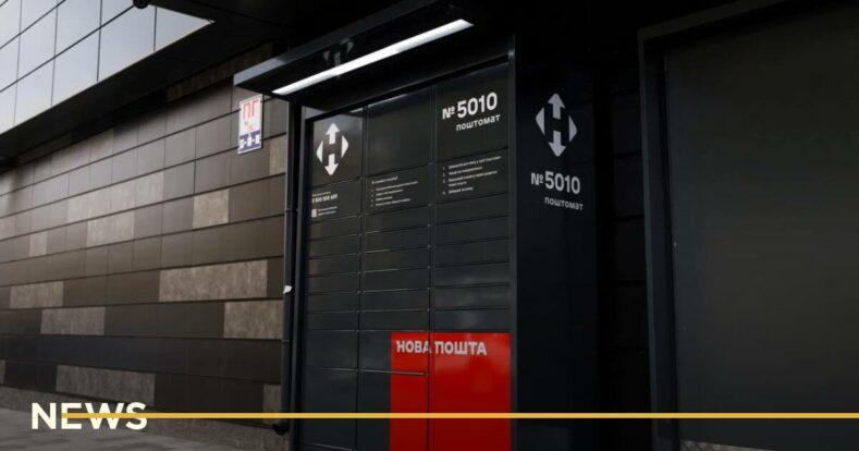 «Нова Пошта» перевірятиме посилки рентгенами та собаками після вибухів у поштамтах