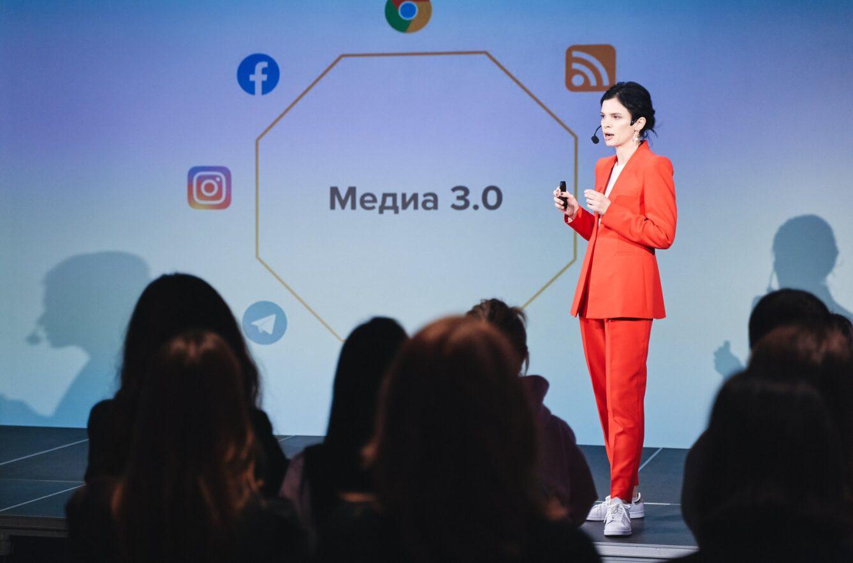 Марьяна Мартынова, Head of Sales Vector