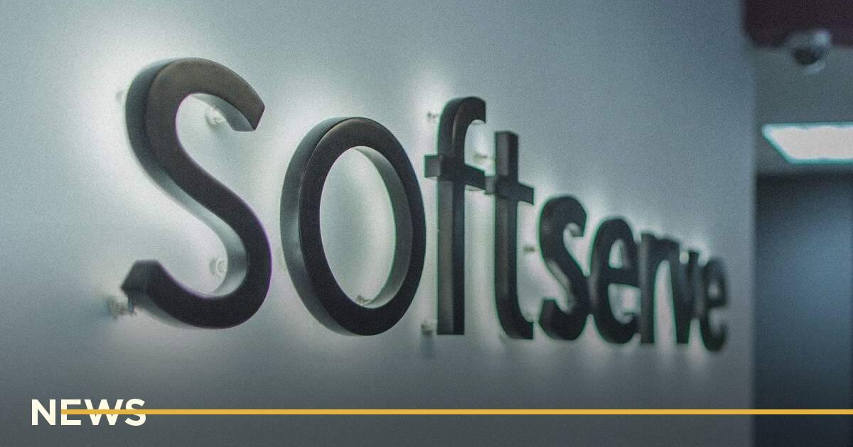 SoftServe та ЛНУ імені Франка запускають курс із квантового програмування