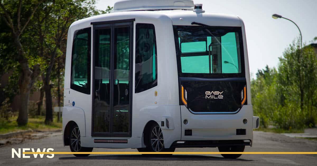 У США запускають мережу безпілотних електробусів