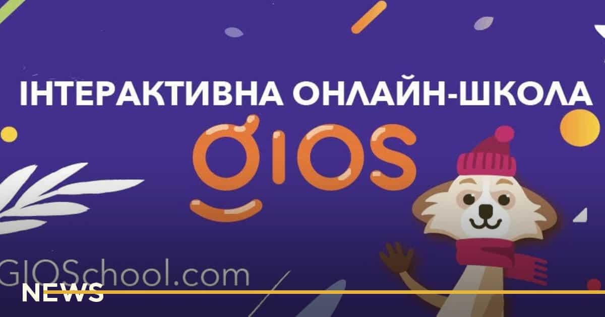 Український стартап з вивчення математики Gios отримав $400 000 інвестицій