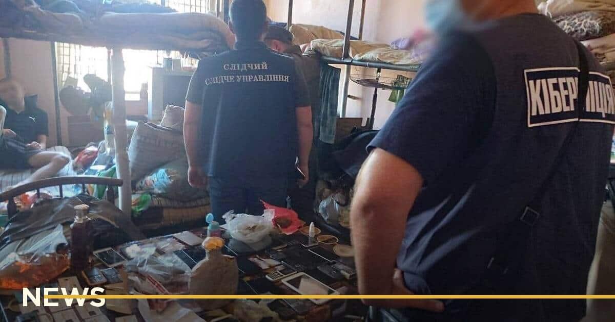 Кіберполіція викрила шахрая, який вкрав 18 млн гривень прямо з СІЗО