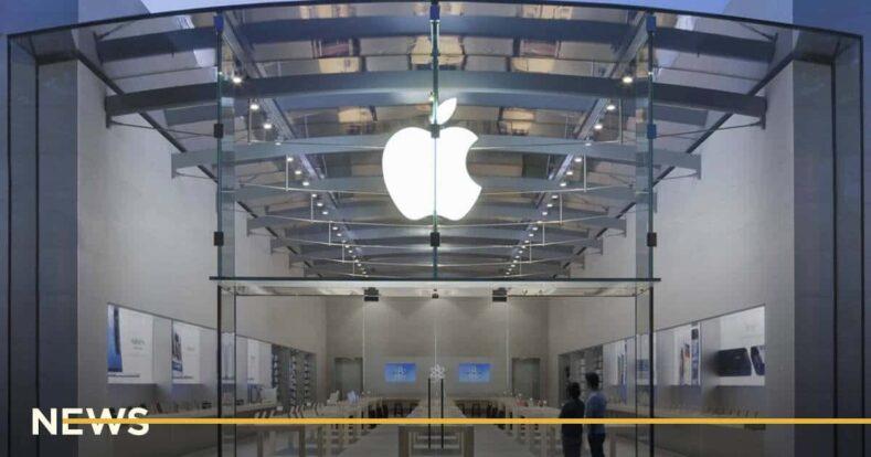 «Шпигун» роками безоплатно допомагав Apple боротися з витоками даних, а потім сам почав продавати секрети
