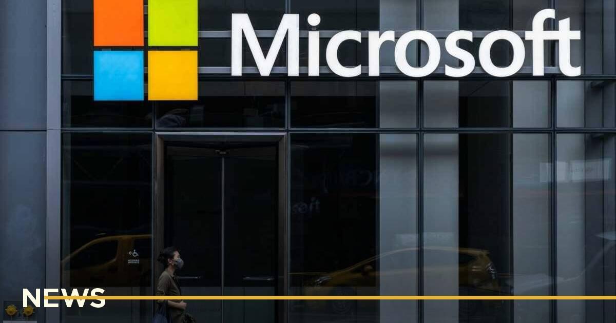 Особисті дані 38 млн користувачів опинились у відкритому доступі через помилку Microsoft