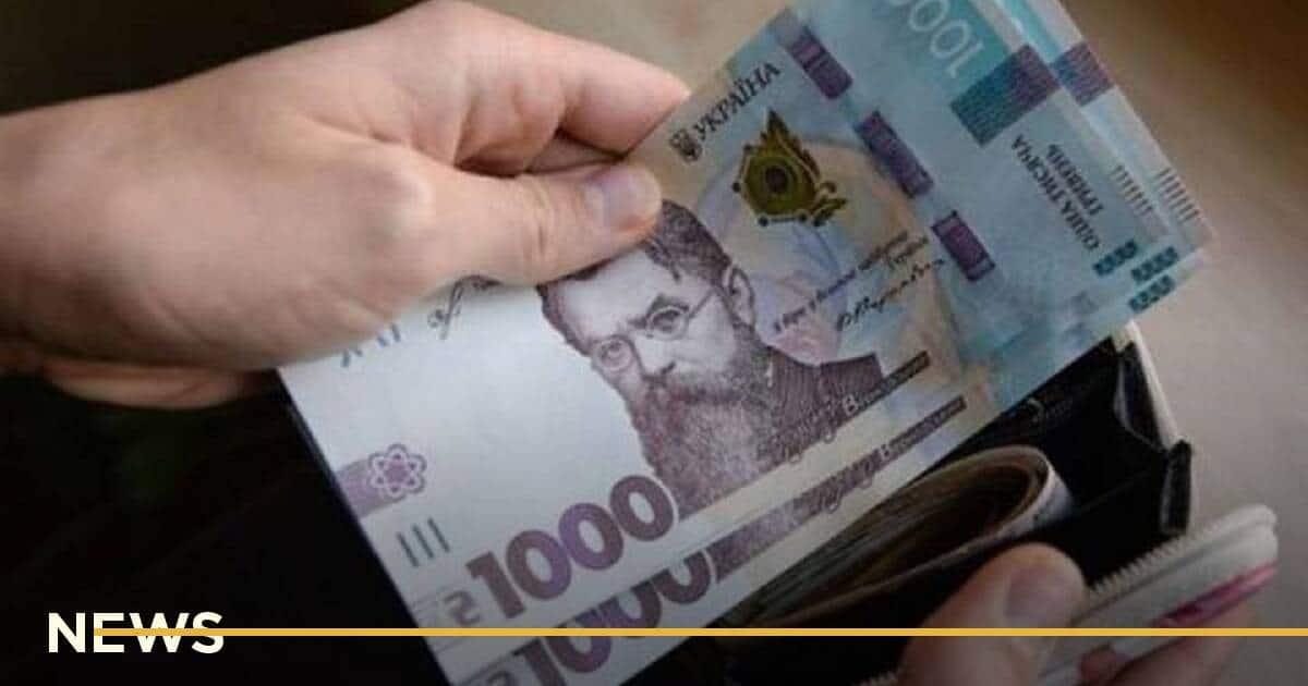 Майже 75% українців не задоволені зарплатами і готові звільнитись, якщо їх не підвищать — опитування