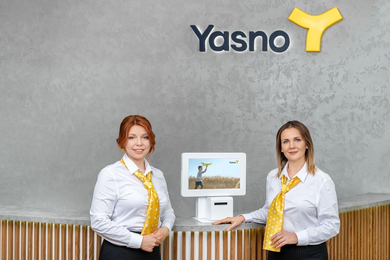 команда YASNO