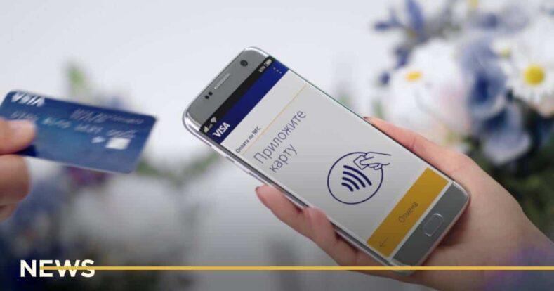 Visa, Portmone і ConcordBank створили застосунок, який перетворює смартфон у POS-термінал