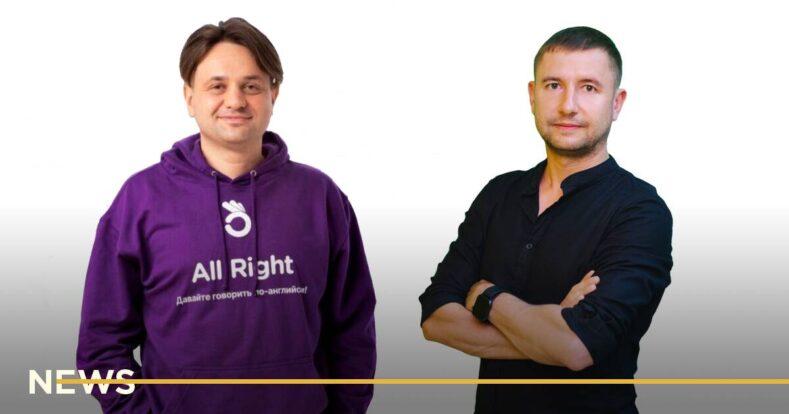 Українські стартапи AllRight та EnglishDom оголосили про злиття