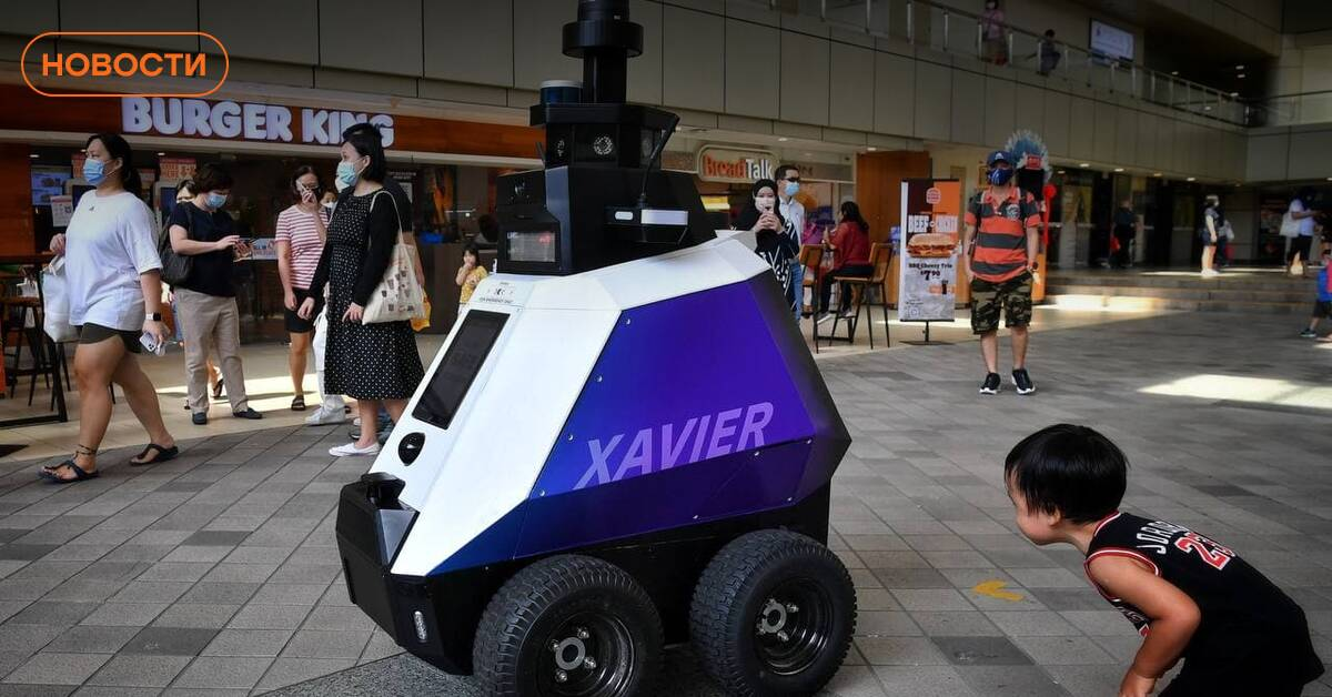 policzejski-roboti-pochali-patrulyuvati-vuliczi-singapuru