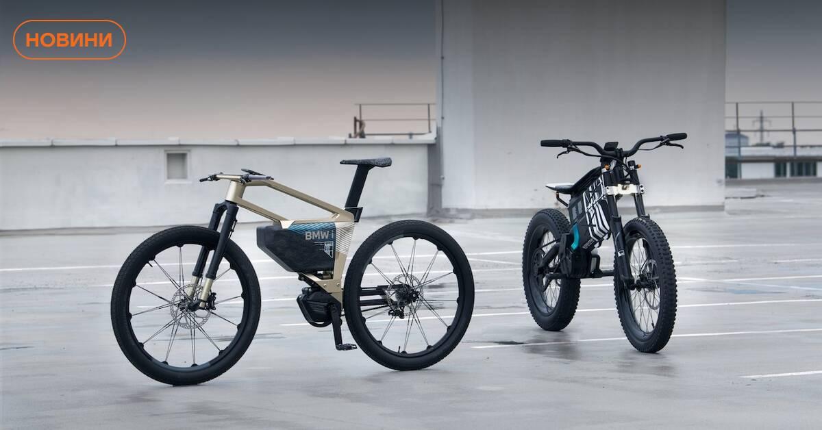 BMW представила електровелосипед із запасом ходу 300 км і розгоном до 60 км/год