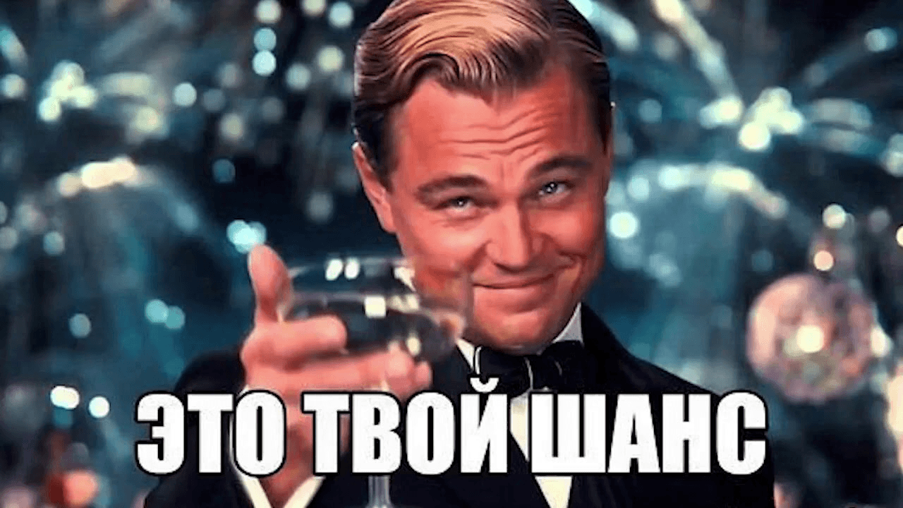 Український стартап Waka шукає менеджера з мемів. Які вимоги до кандидатів?