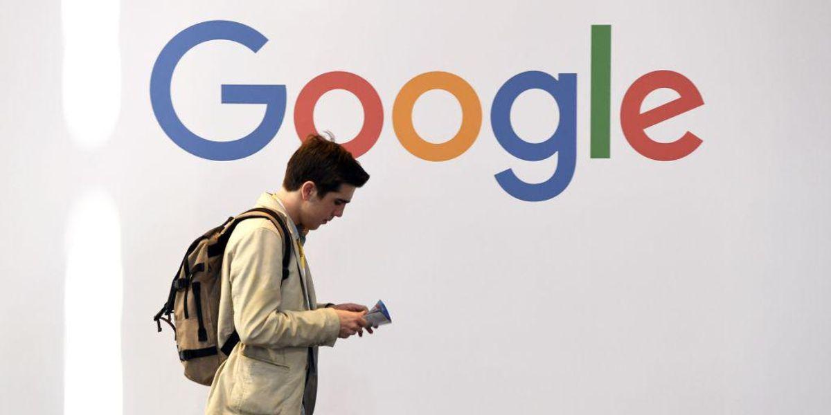 Google розкриття даних