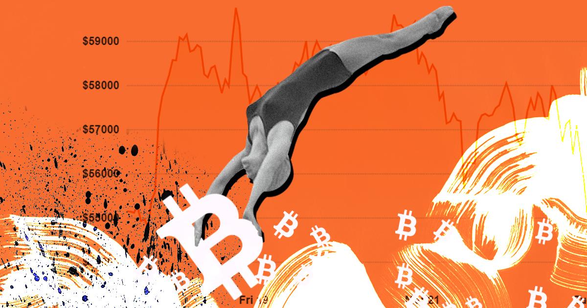 Почему биткоин не доживет до 2030 года
