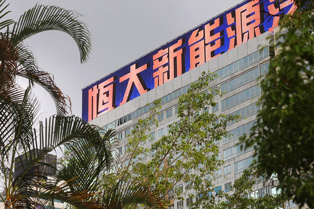 Evergrande group Guangzhou