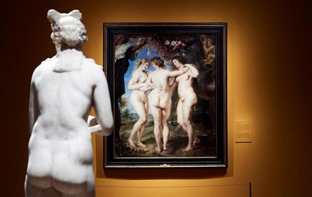 Віденські музеї Onlyfans