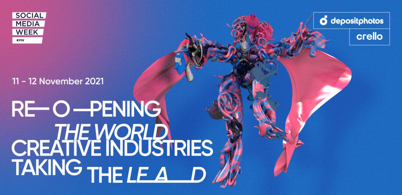 «Креативная индустрия нового мира. Бренды, преодолевают границы »