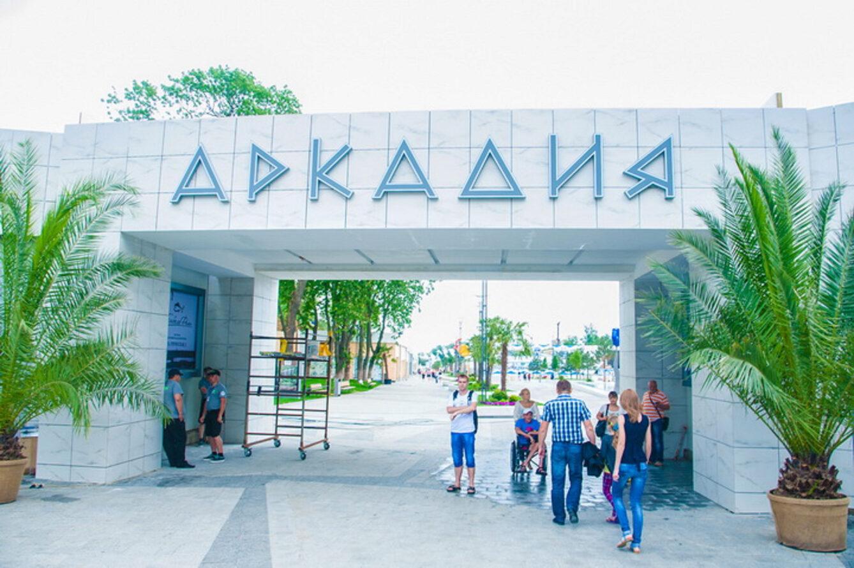 Snap назвала Arcadia в честь одесского района